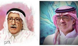 إلى كبيرنا الذي علمنا الشعر والفكر الأستاذ محمد العلي*