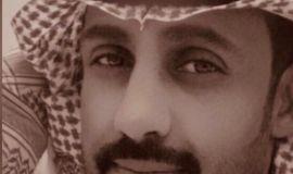 الشاعر محمد فهد الحربي_القصائد التي تثير في نفسي الإعتزاز قصائدي في حب الوالدين والوطن .