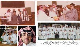 من كتاب ( حكاية الينابيع ).. حكاية الأستاذالشاعر عبد الوهاب خليل أبو زيد