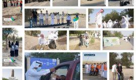 بالصور.. ١٢ فرقة تطوعية تساهم في تنظف منتزة الاحساء الوطني
