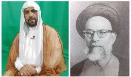 آية الله السيد محمد باقر الشخص: علم الأحساء وأستاذ النجف