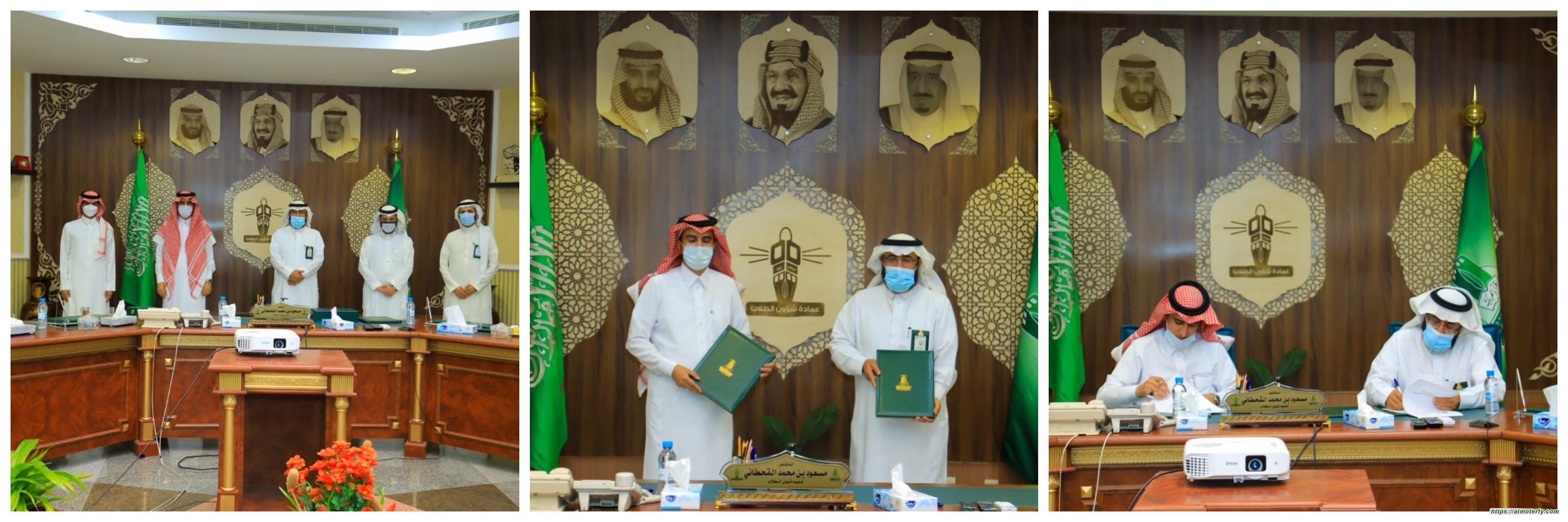 """جامعة """"المؤسس"""" تستعد لإطلاق هاكثون لتعليم القرآن الكريم الأول من نوعه خلال شهر رمضان المبارك"""