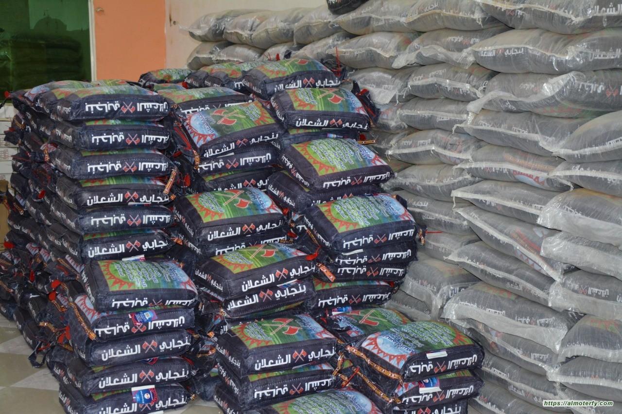 مركز بر الصالحية يدعم (358 ) أسرة مستفيدة من خدماته بـــــــــــــــــ ) 230 الف ريال) مواد غذائية