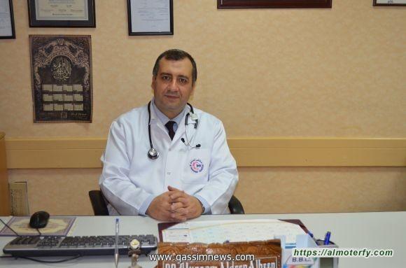 ينتشر في المجتمع السعودي بصورة مخيفة  7 خطوات لمواجهة مرض السكري