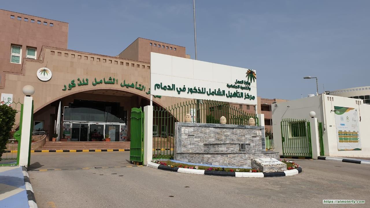 شامل الدمام للذكور يستقبل لجنة مكافحة العدوى بالشؤون الصحية بالمنطقة الشرقية