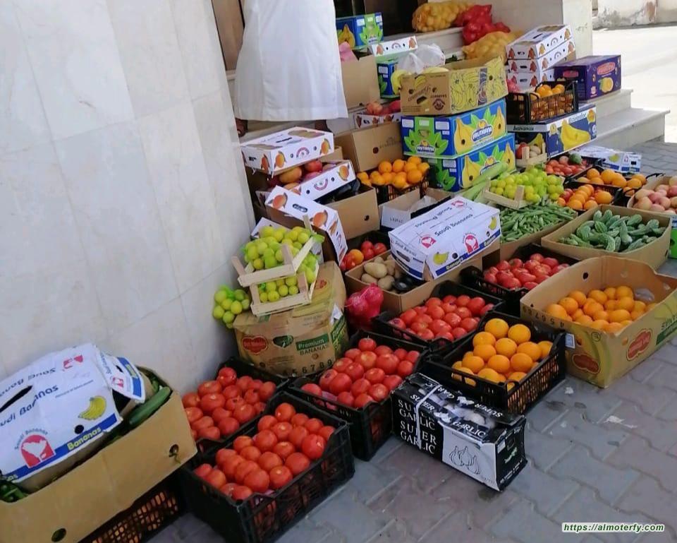 مصادرة 257 كجم خضروات في المعابدة