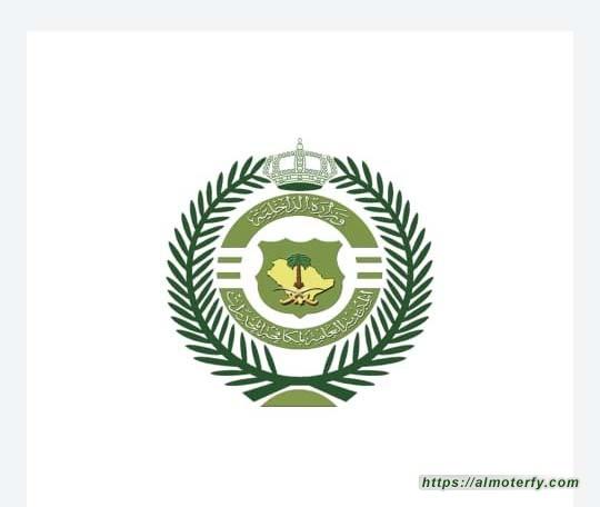 مكافحة المخدرات: القبض على (3) مواطنين بحائل روجوا مواد مخدرة عبر سناب شات
