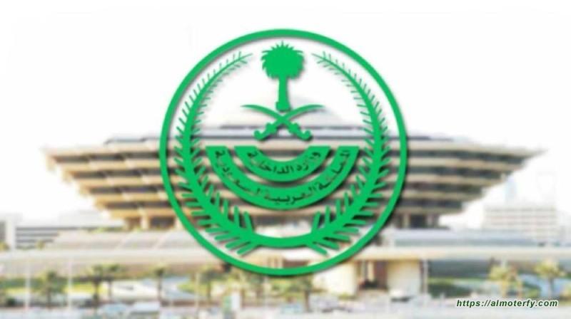 مسؤول في وزارة الداخلية: الغرامة و السجن لمن يخالف أحكام منع التجول