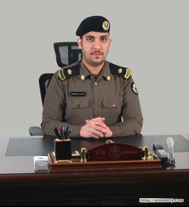 عبدالعزيز ينير منزل الرائد الكريديس متحدث شرطة الرياض