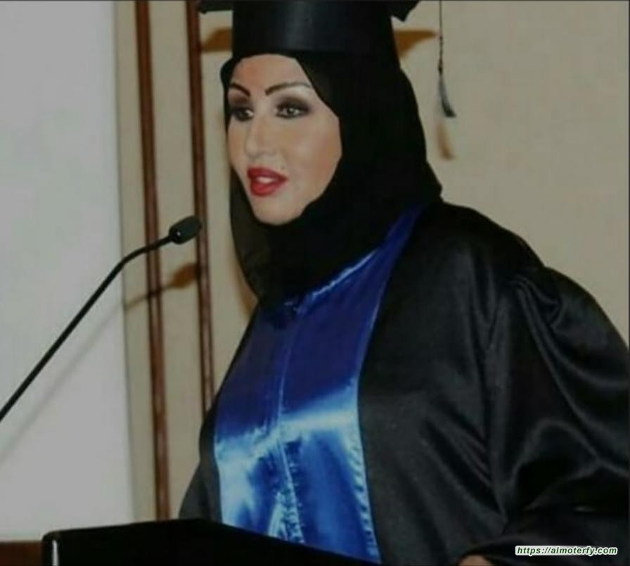د.علياء الحميري عضو في الاتحاد الأوروبي للاقتصاديين والإداريين