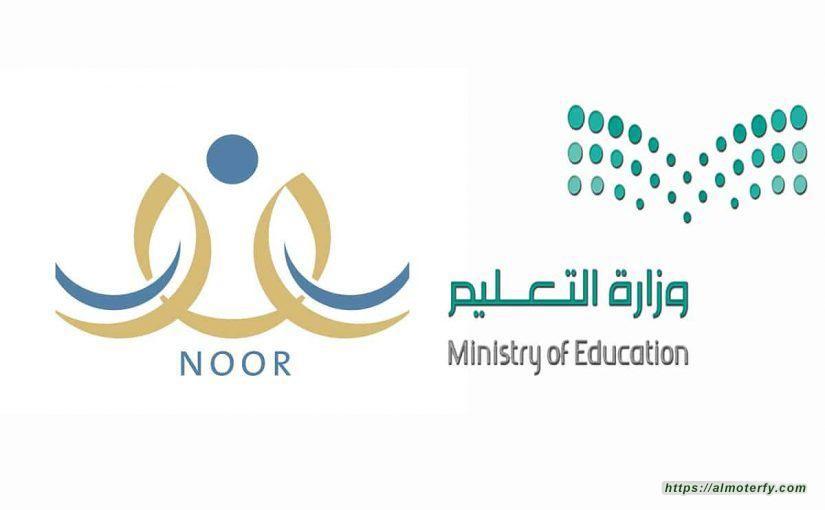 كلمةفاطمة الشهري مشرف نظام نور بوزارة التعليم بمناسبة اليوم الوطني 90