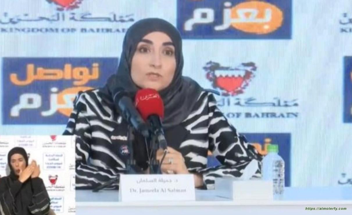 التجمعات وراء ارتفاع اعداد الاصابات بفيروس كورونا في البحرين