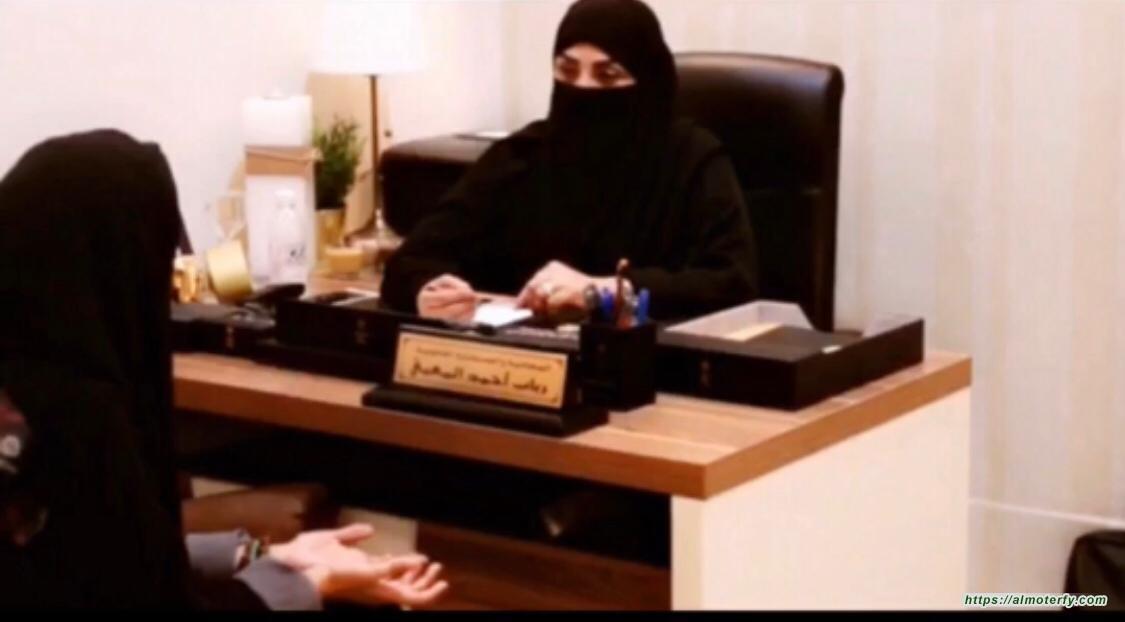 المحامية رباب المعبي  المرأة السعودية تستثمر الفرص الوطنية للصعود للقمة لتحقيق طموحها اثبات تميزها المهني