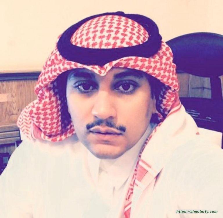 الزريق .. مديرا لمكتب مدير صحة الاحساء