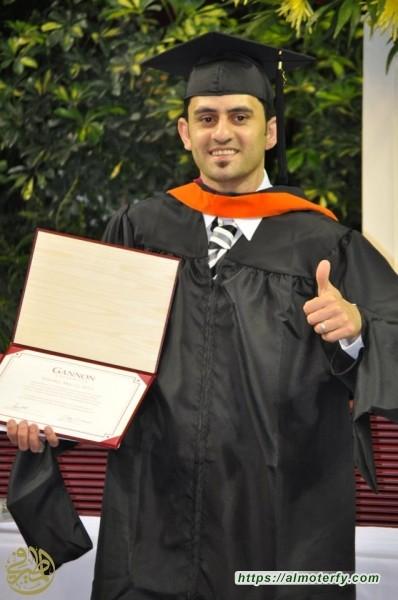 السيد أحمد الهاشم ينال درجة الماجستير تهانينا