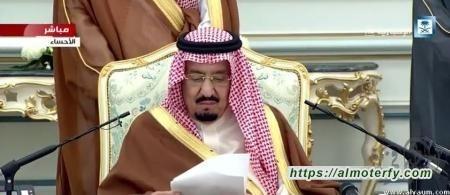 خادم الحرمين الشريفين يشرف حفل استقبال أهالي محافظة الأحساء