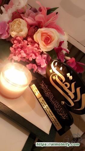 البوعلي والعبدالله في ضيافة ابن المقرب الأدبي النسائي