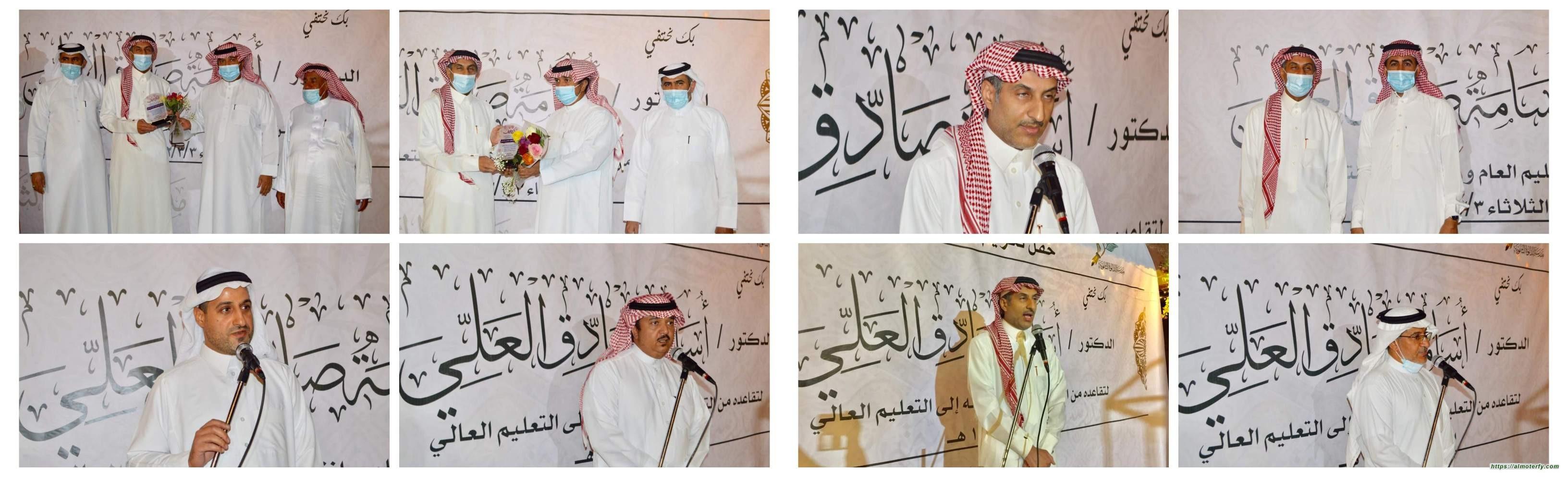 مدرسة الدالوة الثانوية تكرم الدكتور اسامة العلي لتقاعده من التعليم العام والانتقال الى التعليم العالي في الجامعة السعودية الإلكترونية
