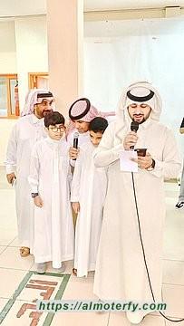 تقديراً لسمو رسالتهم مدرسة بدر الابتدائية بعيون الأحساء تكرم معلميها