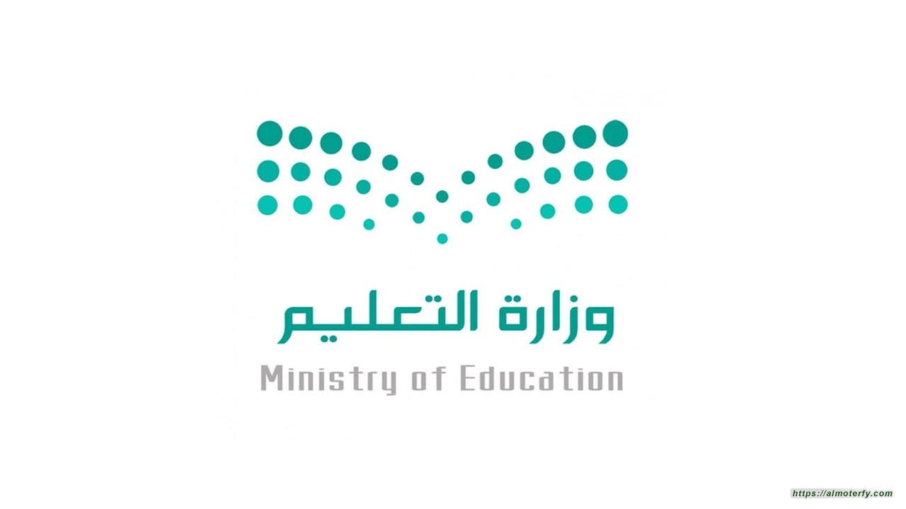التعليم الإلكتروني... فرصة تطوير.. وتعليم مسؤولية