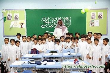 مدير تعليم الأحساء أحمد بالغنيم :  المعلم لبنة رئيسة لإحداث التغيير الذي تنشده القيادة عبر رؤيتها 2030