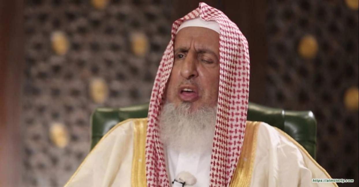 تقوى الله والتواضع ولين الجانب نصيحة ال الشيخ لموظفين الدولة