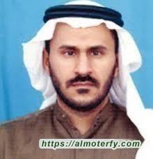 الإمام علي (عليه السلام) والإنسان