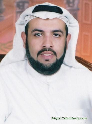 (مُوقِفْ مقبرة البغلي)  *الحاج محمد بن عبد الحسين البغلي *