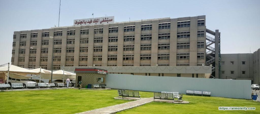 مستشفى الملك فهد في الهفوف ينجح في إعادة يد مبتوره