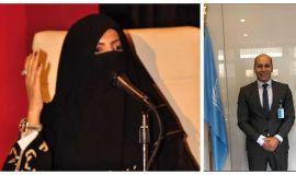 المنتدى العربى الأوروبى يعزز الرؤية السعودية دوليا  ننفرد بنص المذكرة الدولية للمنتدى العربي الأوروبى