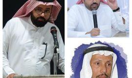من شعراء ( هَجَر ) المبدعين .. يحيى بن عبد الهادي العبد اللطيف