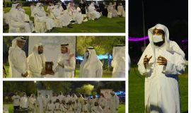 """بلدي الاحساء يقيم ورشة عمل التربية السياحية في ضوء رؤية المملكة٢٠٣٠"""""""