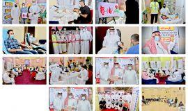 نجاح حملة التبرع بالدم ( دمك حياة ) بلجنة التنمية الاجتماعية بالكلابية