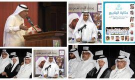 من كتاب ( حكاية الينابيع ) .. حكاية الأستاذ الشاعر أمير بن حسن المحمد صالح ..
