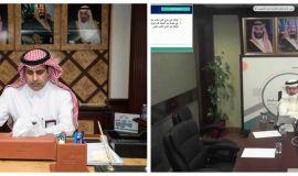 """تعليم الشرقية يعقد الاجتماع الثاني لمجلس المنطقة التعليمي الثاني عن """" بعــــد """""""