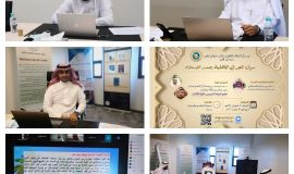 مركز الترجمة والتأليف والنشر يعقد ندوة لكتاب (سوق هجر في الجاهلية وصدر الإسلام)