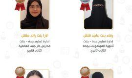 في إنجاز وطني جديد : طالبات المملكة يحصدن 4 جوائز عالمية في الأولمبياد الأوروبي للرياضيات للبنات