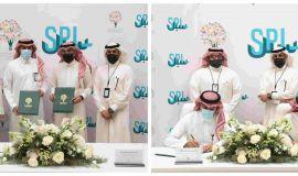 تعاون بين «مسك الخيرية و«سبل لتأهيل الشباب السعودي في عدد من المجالات المهنية