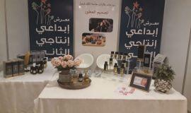 بر الأحساء تشرك 16 أٍسرة منتجة وحرفيه في معرض الجامعة