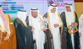 جمعية البطالية الخيرية بالأحساء تحتفل بتكريم (١٤) من المبدعين والمتميزين من أبناء البلدة
