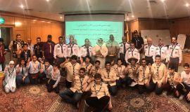 كشافة السعودية في جوتا جوتي العالمي