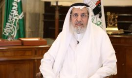 مدير أم القرى: كلمة خادم الحرمين الشريفين تجسد موقف المملكة الإنساني