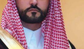 سمو سفير المملكة بالبحرين : المملكة تدعم الجهود العالمية في الحد من تفشي فيروس الكورونا بتراسها قمة العشرين