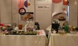 بر الفيصلية بالهفوف يشارك في (مشروع إبداعي إنتاجي) بجامعة الملك فيصل
