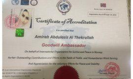 الدكتورة أميره الذكرالله تنهي مناقشة الدكتوراه بنجاح في العلاج الريكي وعلوم الطاقة