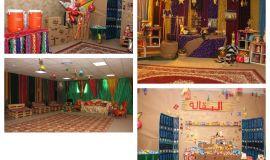 تأهيل إناث الدمام يستعد لاستقبال شهر رمضان المبارك بإحياء فعالية ( قريش ) .