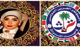 مبادرة كويتية لاقامة مؤتمر عربي دولي لاحياء التراث