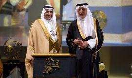 الفيصل يتوج الوزارة بجائزة مكة للتميز عن مشروعها بطاقة الحج الذكية وزارة الحج والعمرة تستعرض مشاريعها الرقمية في معرض مكة الرقمي