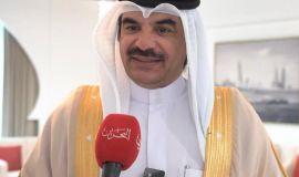 لسيسي البوعينين: اعتماد تقرير المتابعة الثاني للمملكة انجاز جديد يضاف للبحرين في مكافحة غسل الأموال وتمويل الإرهاب