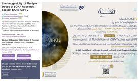 بدعم من وزارة التعليم.. أول لقاح سعودي ضد فيروس كورونا تتوصل له جامعة الإمام عبدالرحمن بن فيصل